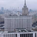 Кабмин дополнительно направил почти 480 млн рублей на выплаты кураторам групп в колледжах и техникумах