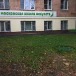Евгений Попов: Музыкальная школа в районе Фили-Давыдково переедет в отдельное здание