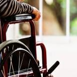 «Единая Россия» внесла в Госдуму законопроект о бесплатной госпитализации детей-инвалидов с родителями