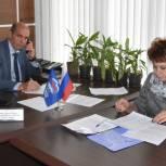 Глава города Владимир Мутовкин провел дистанционный прием граждан
