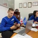 Пензенские молодогвардейцы продолжают работу в Ситуационном центре
