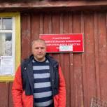 Депутаты Рязанской областной Думы сделали свой выбор в первый день голосования