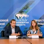 Вопросы развития и поддержки ТОСов обсудили в рамках работы регионального штаба общественной поддержки