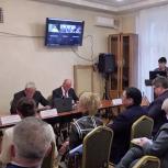 Сергей Носов провел совещание подкомиссии по вопросам здравоохранения Дальнего Востока