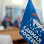 «Единая Россия» набирает более 48% на выборах в Госдуму