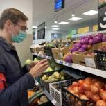 В магазинах Губкинского проверили цены на продукты «Борщевого набора»