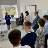 В Свердловской области открылись  98 центров образования «Точка роста»