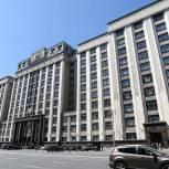 Правительство внесло в Госдуму проект федерального бюджета на 2022 и плановый период 2023-2024 годов