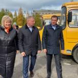 Более 100 новых автобусов получат школы Поморья