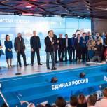 Победа «Единой России» на выборах в Госдуму была чистой и честной