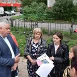 Тарас Ефимов вместе с жителями микрорайона Ольгино обсудил концепцию благоустройства пруда на улице Главной