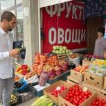 В Кизилюрте активисты «Единой России» провели мониторинг цен на «борщевой набор»