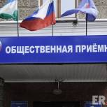 В Башкортостане Общественная приемная помогла сироте возобновить выплату пособия