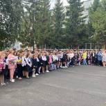 Кристина Бабынина поздравила школьников с началом нового учебного года