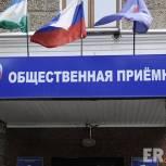 Общественная приемная 13 лет помогает жителям Башкортостана