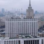 Правительство расширило программу субсидирования трудоустройства безработных — с инициативой ввести ее выступала «Единая Россия»