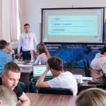 Молодогвардейцы запустили обучение по созданию проектов