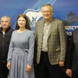 Ольга Амельченкова: «Единая Россия» открыла дорогу в политику волонтерам и общественникам