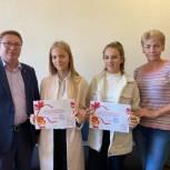 В Варне поощрили активных волонтеров