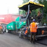 Благодаря «Единой России» вэтом году в регионе отремонтировано 325км автодорог