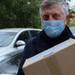 Николай Лукьянов принял участие в благотворительной акции