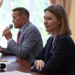 Алёна Аршинова встретилась с сотрудниками Чувашского государственного института гуманитарных наук