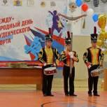 В регионе отметили Международный день студенческого спорта