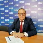 Андрей Аксенов: Избирательная кампания закончилась, а работа только началась
