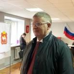Александр Шестаков принял участие в выборах