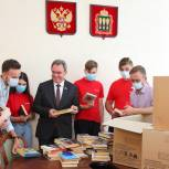 Волонтеры провели акцию помощи сельским библиотекам