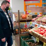 Химкинские активисты «Единой России» зафиксировали снижение цен на базовые продукты питания