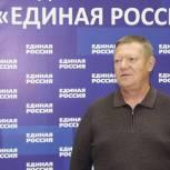 Николай Панков: Качество депутатской работы зависит от ее организации