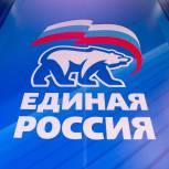 «Единая Россия» по предварительным данным побеждает на выборах в Госдуму на Дальнем Востоке