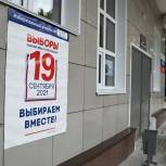 Андрей Турчак: Традиционно «Единая Россия» получила высокий уровень поддержки на Юге и Северном Кавказе