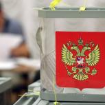 Избирком РД озвучил итоги выборной кампании после обработки 100% бюллетеней