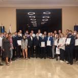 Депутат Михаил Дирацуян организовал для студентов интеллектуальную игру