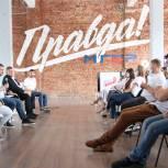 «Молодая Гвардия» открыла в Ростове мультиформатное молодежное пространство