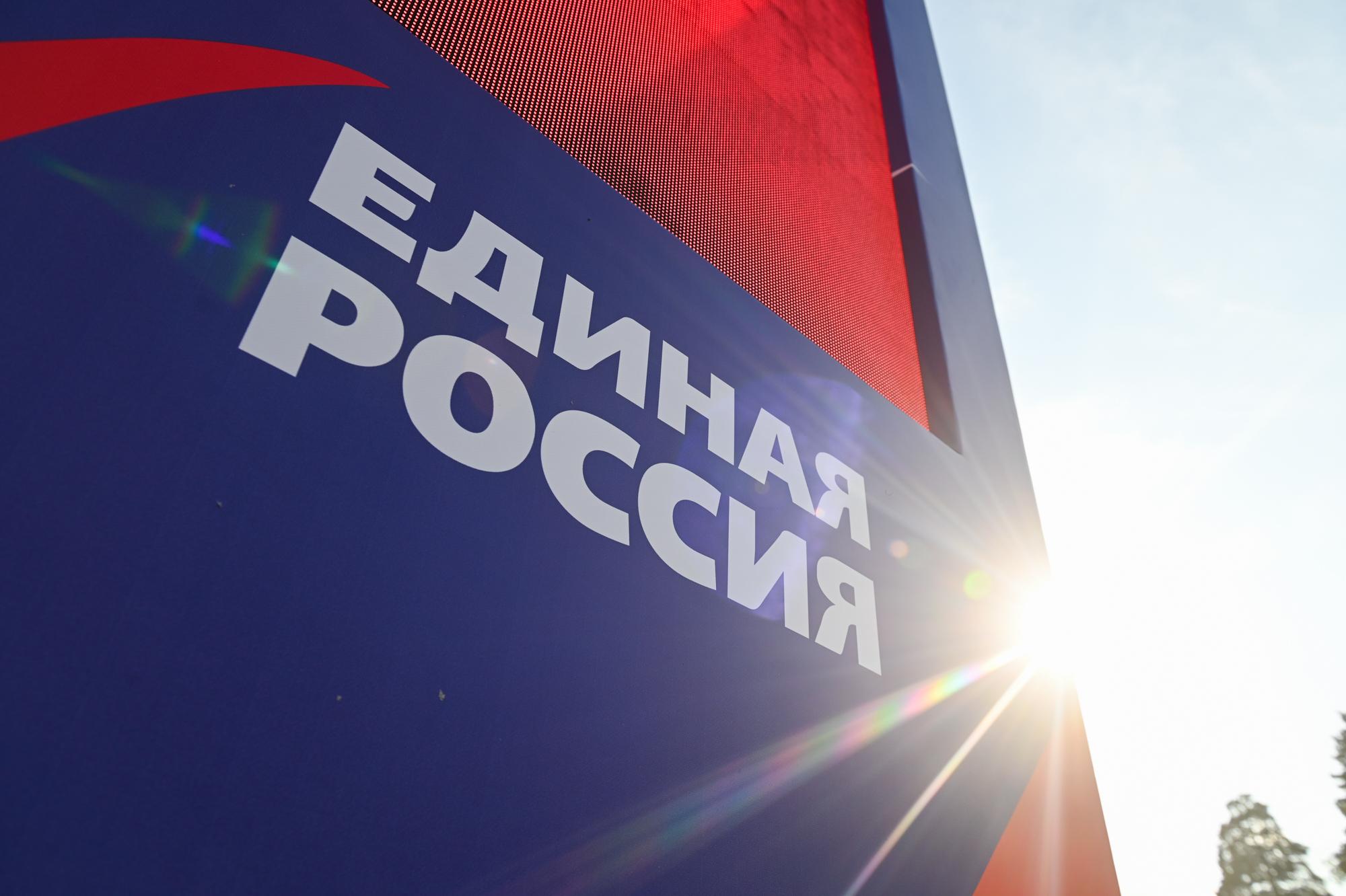 Фото: Денис Трудников.