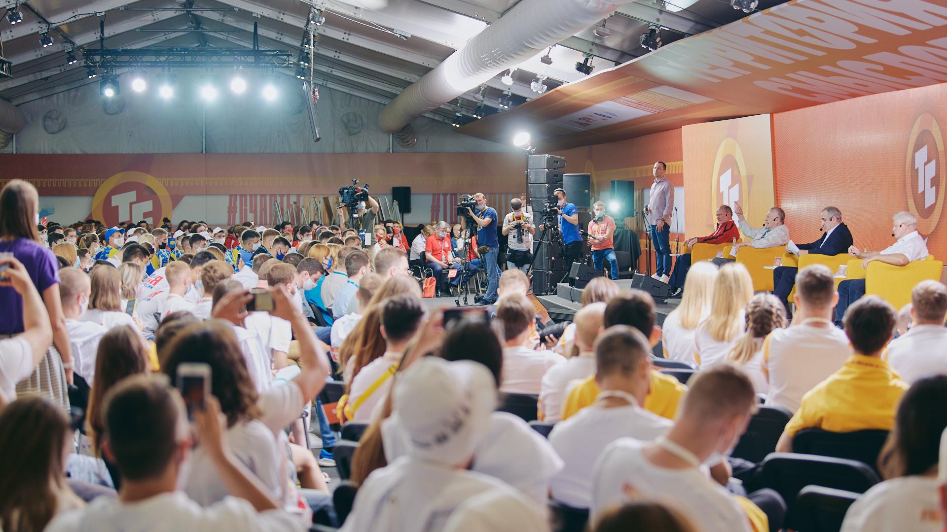 «Единая Россия» приняла участие во Всероссийском молодежном образовательном форуме «Территория смыслов». Фото: территориясмыслов.рф