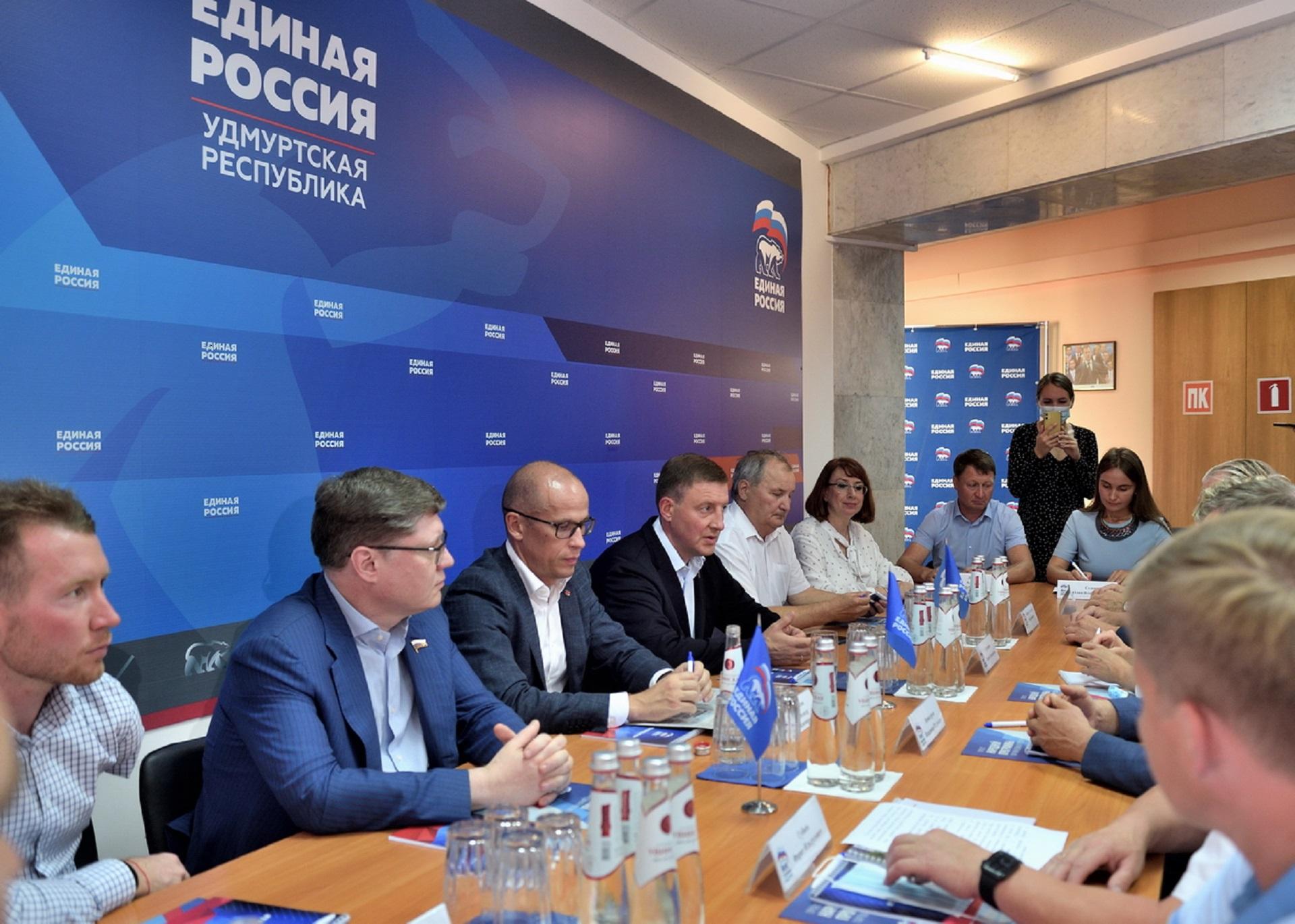 Андрей Турчак принял участие в заседании регионального Штаба общественной поддержки в Ижевске