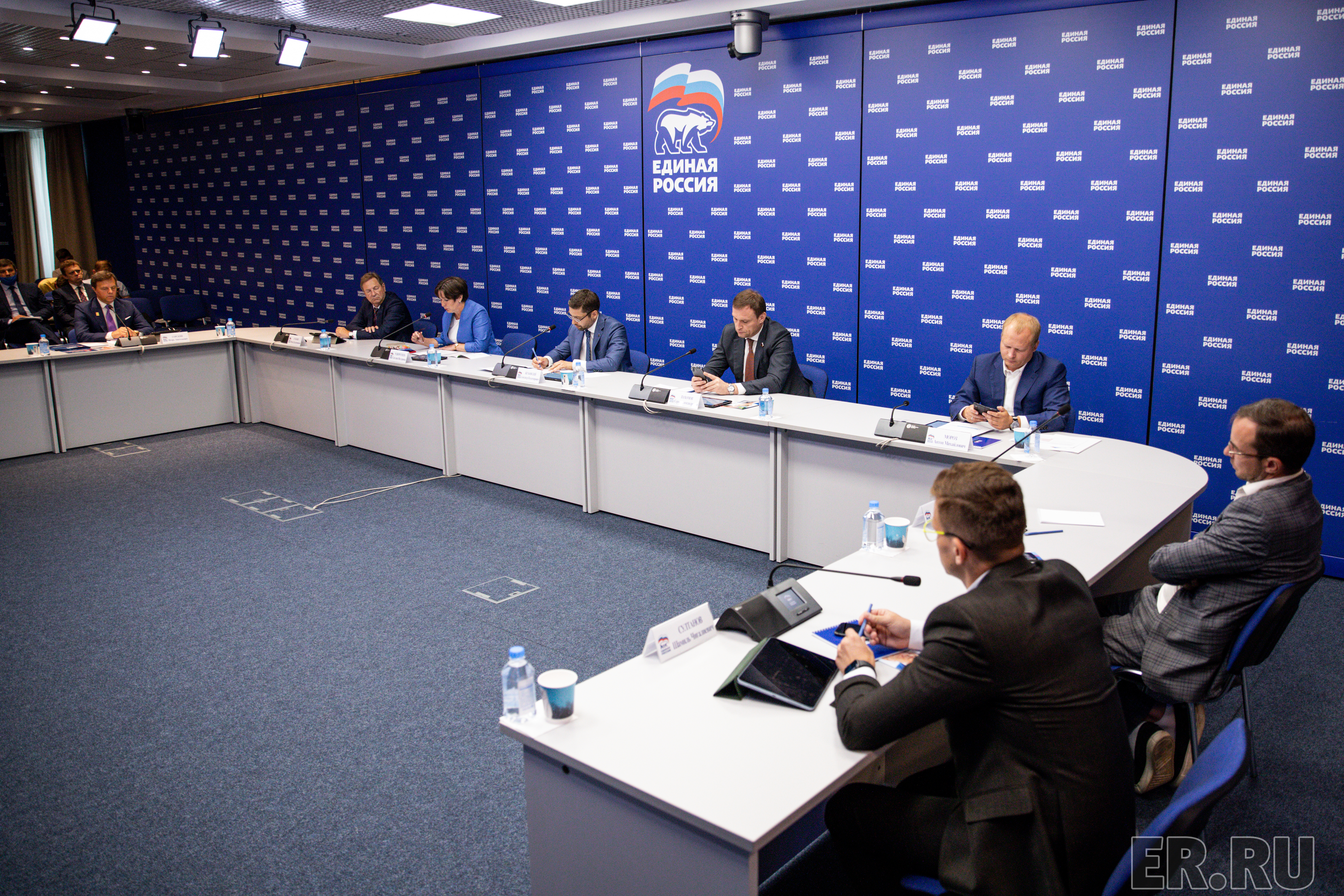 Стратегическая сессия «Народная программа «Единой России» – Доступное и  комфортное жилье»