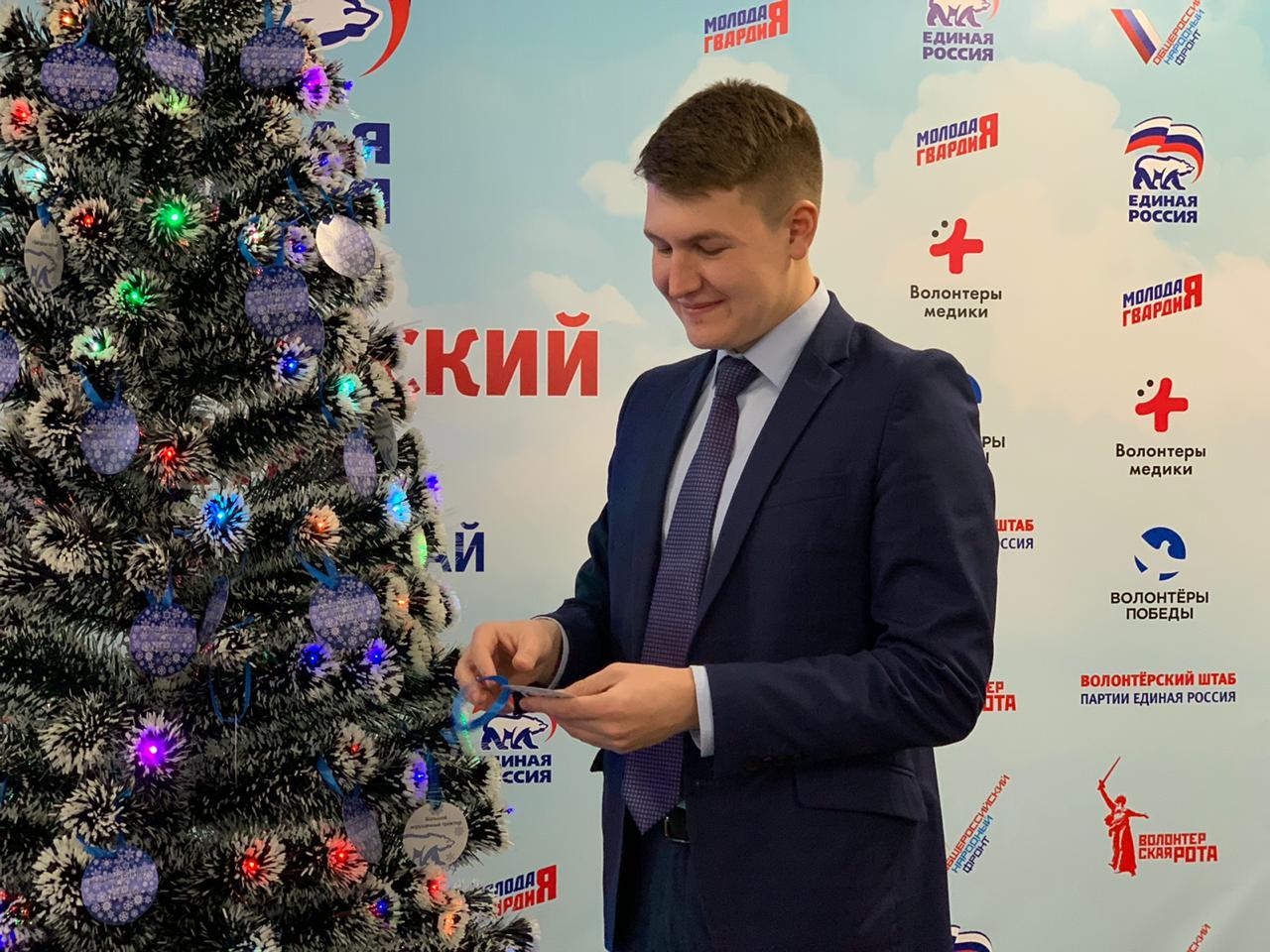 Денис Голобородько снял с елки мечту о фигурных коньках