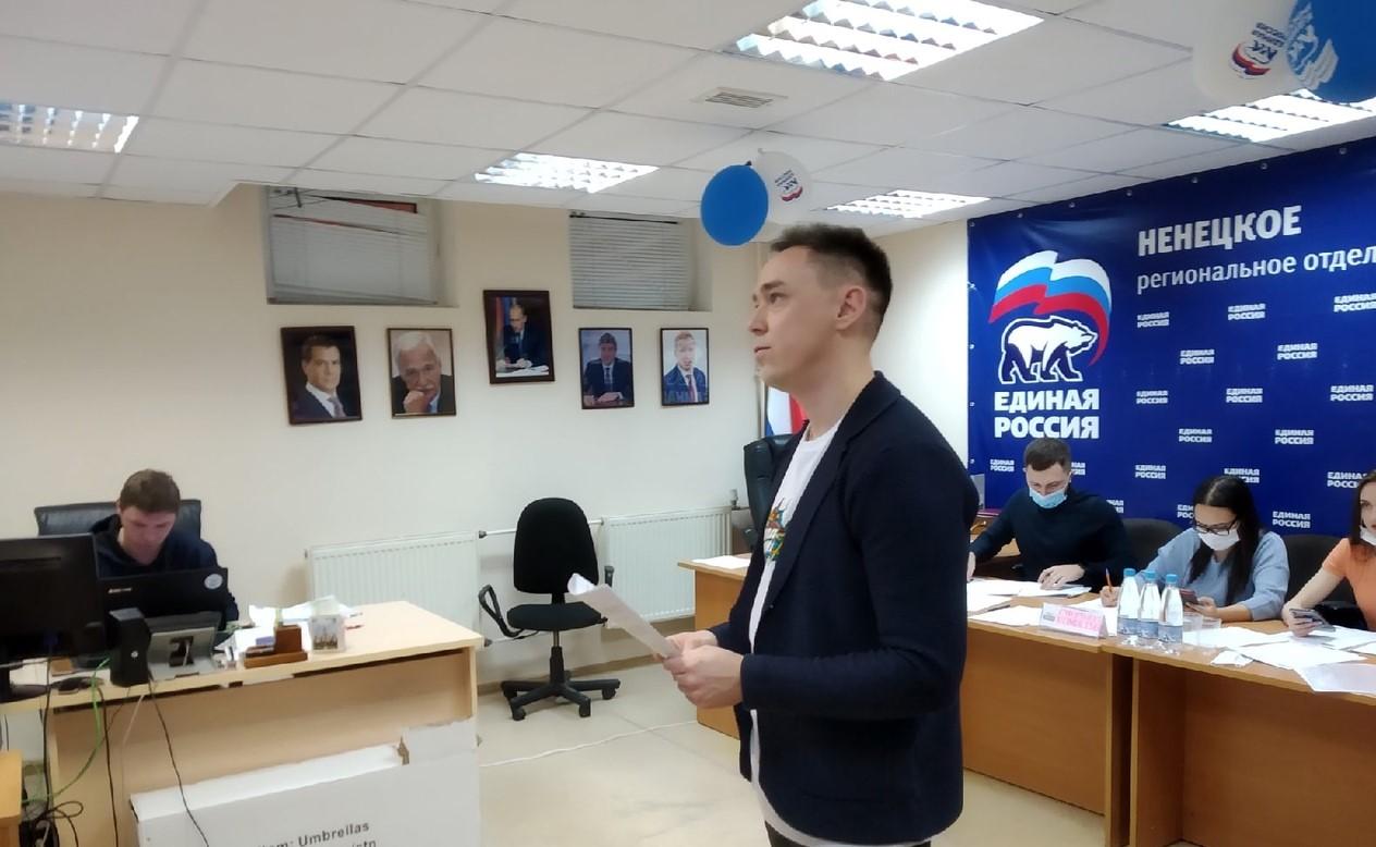 Ведущим игры стал руководитель реготделения МГЕР Алексей Савенков