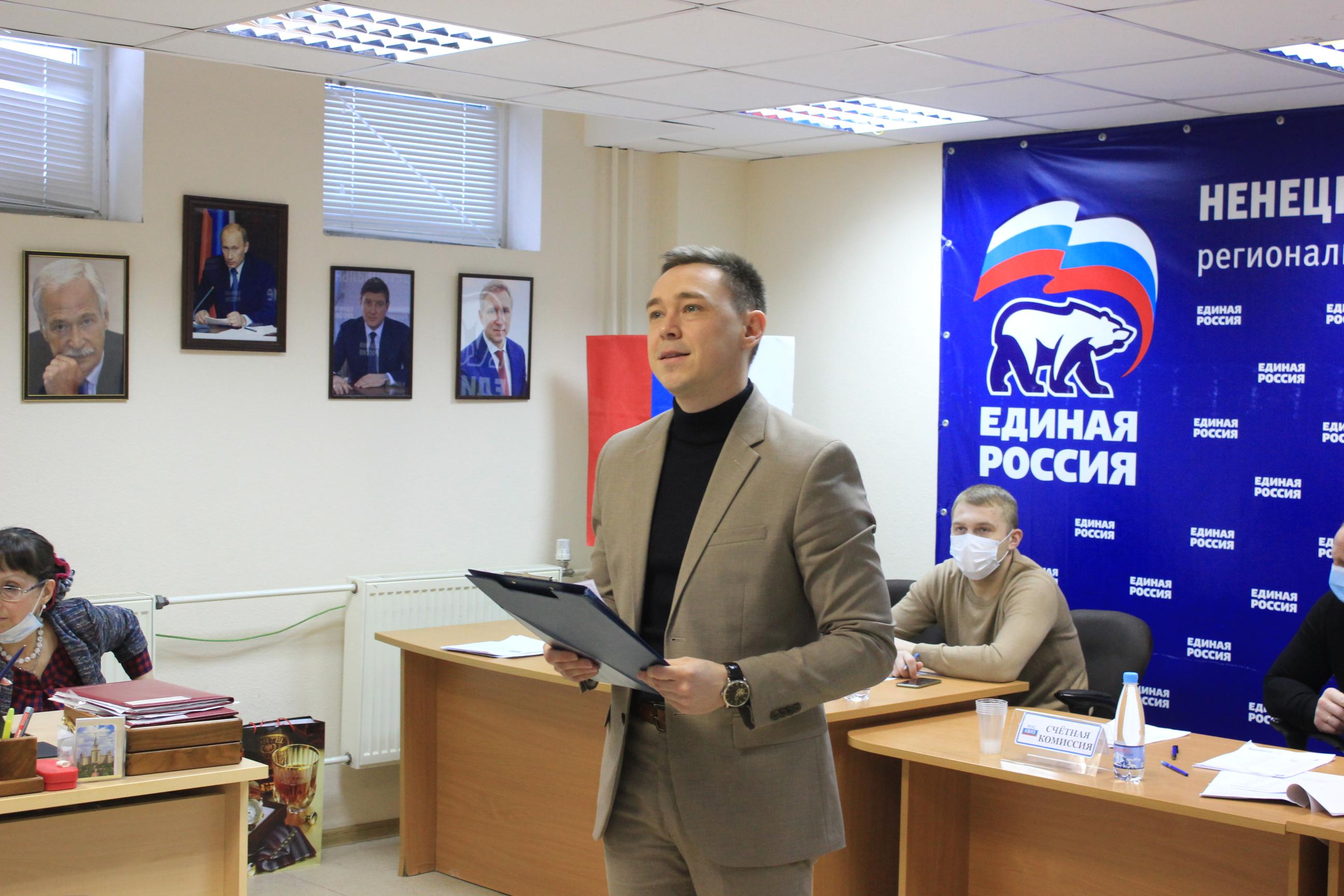 Вел РосКвиз руководитель реготделения МГЕР Алексей Савенков
