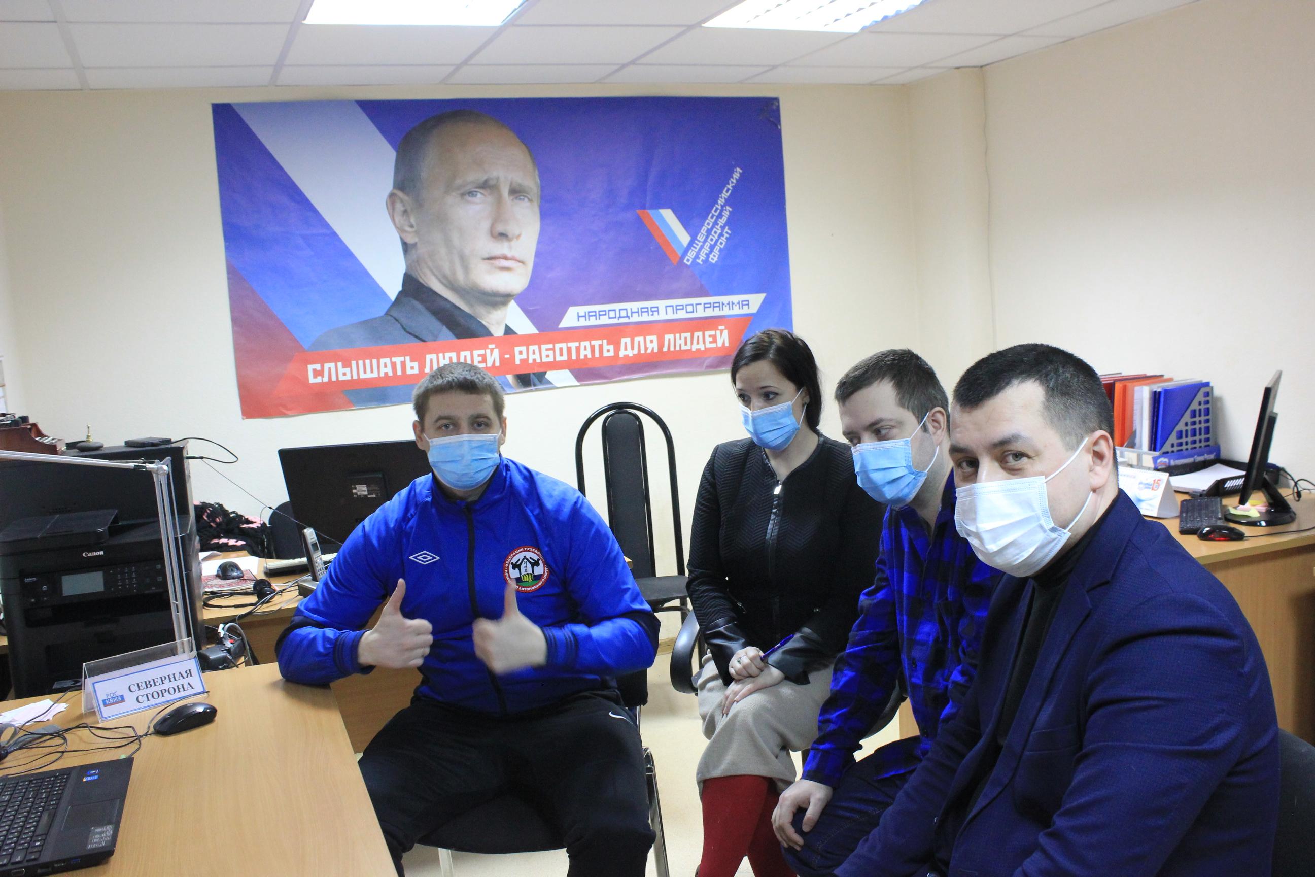 """Первое место заняла команда сторонников ЕР """"Северная сторона"""""""