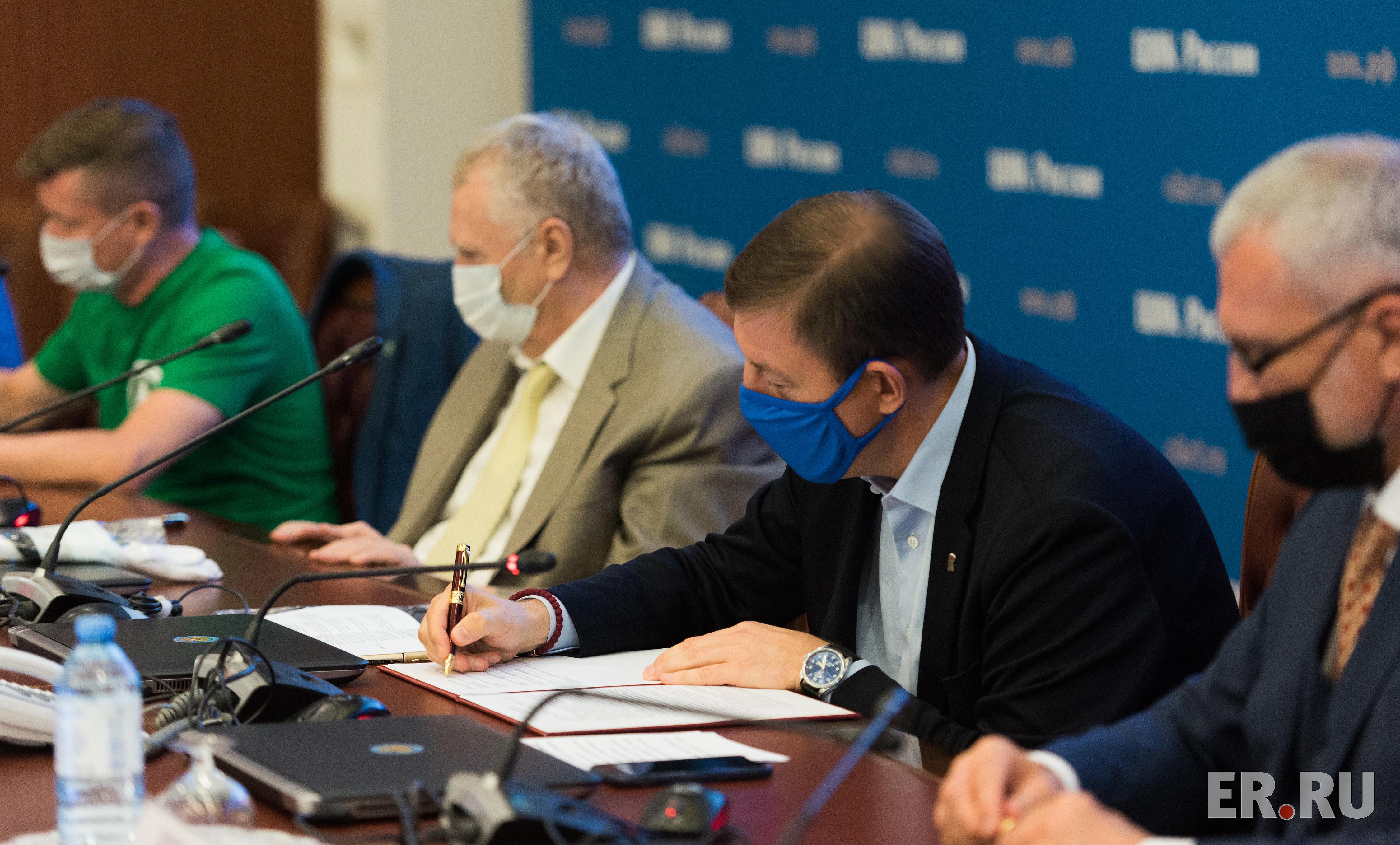 Подписание соглашения «За безопасные выборы»