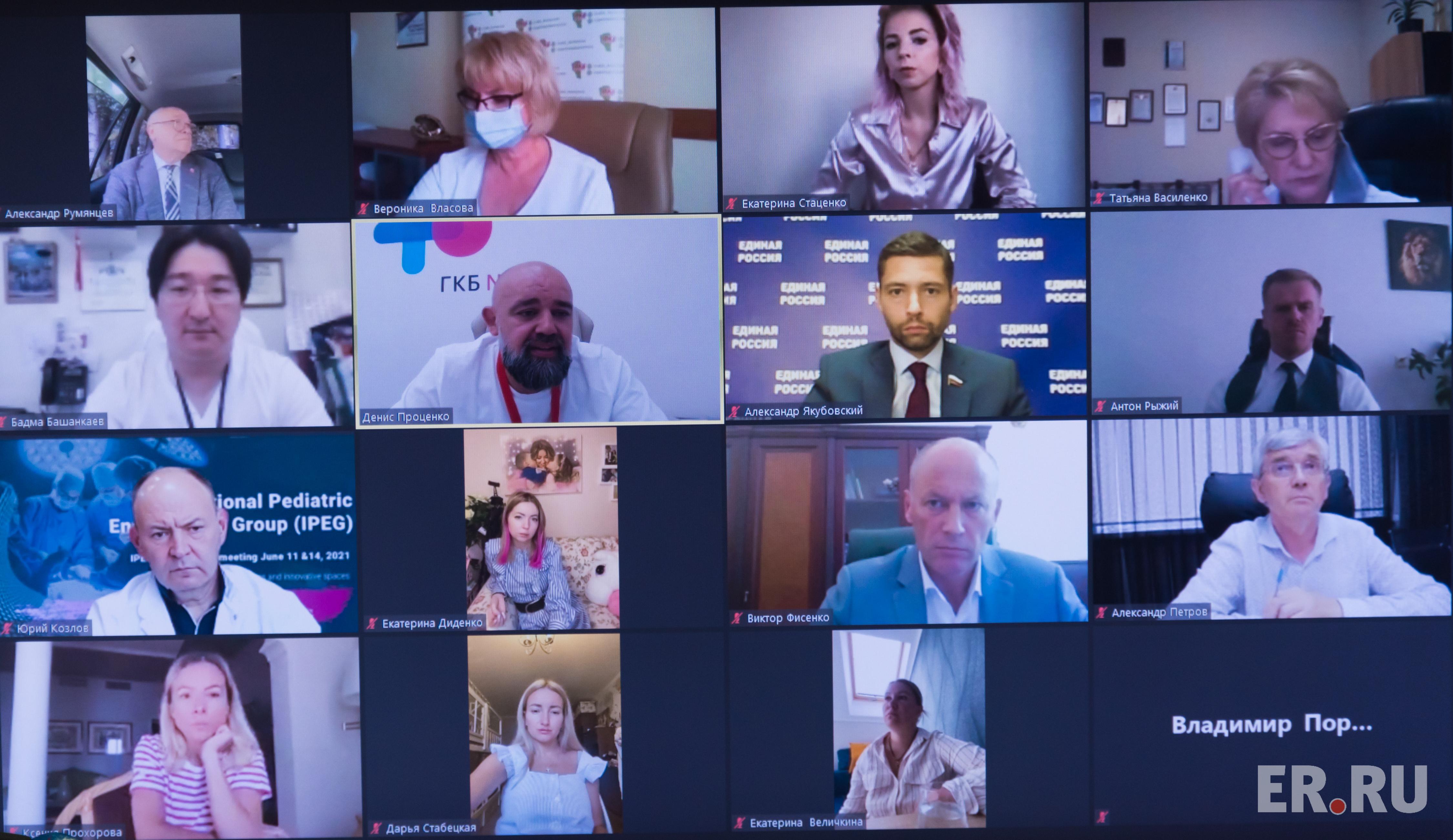 Стратегическая сессия «Современное доступное здравоохранение – приоритет народной программы»