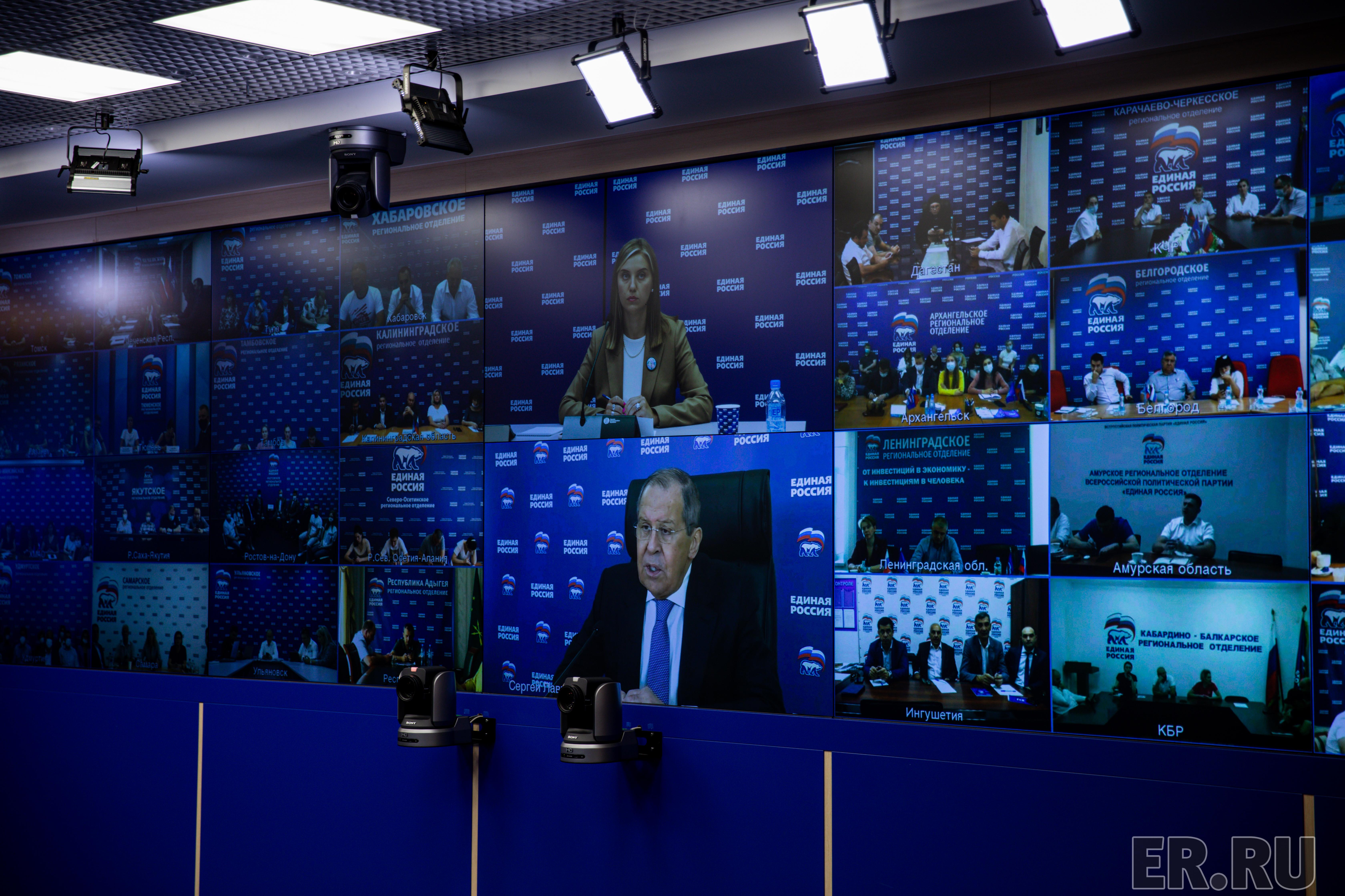Вебинар Сергея Лаврова «Внешняя политика России: успехи, вызовы, задачи и перспективы»