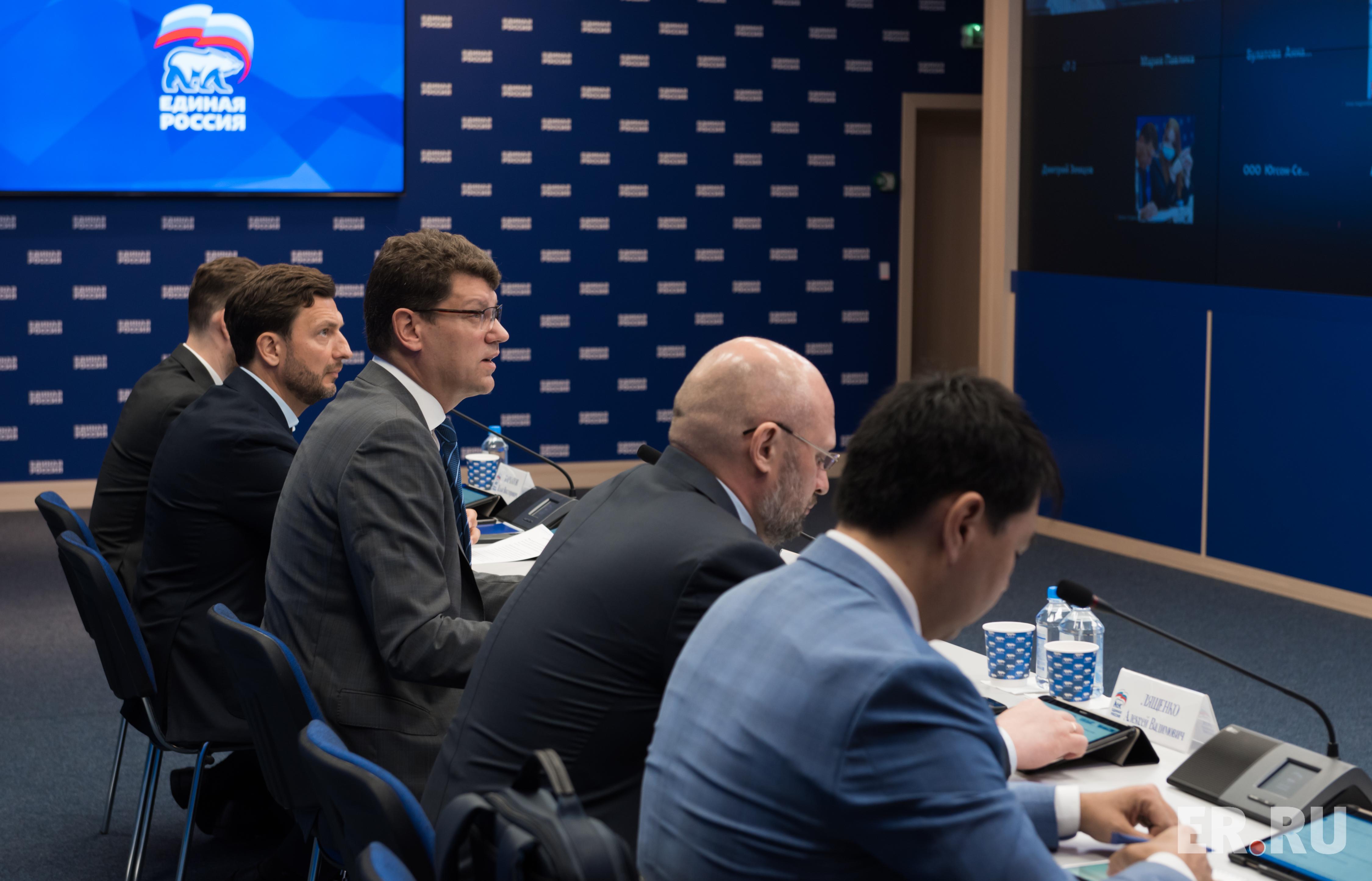 Селекторное совещание федерального партийного проекта «Локомотивы роста»