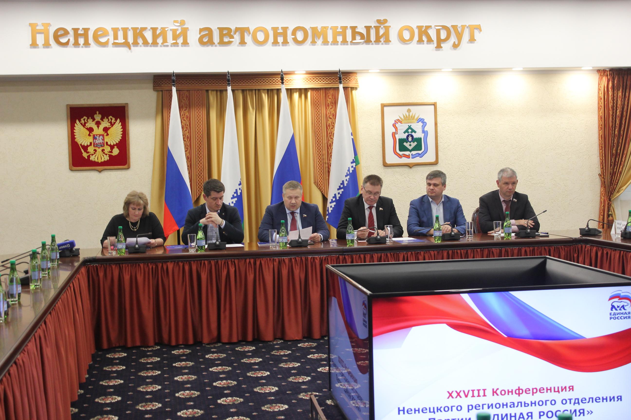 Региональная конференция начала работу